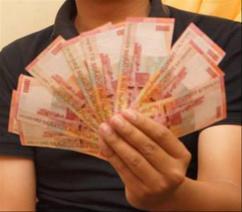 Ilustrasi Uang Arisan